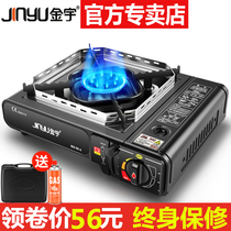 Jinyu card stove outdoor portable barbecue picnic Cassia stove gas hot pot gas stove gas stove
