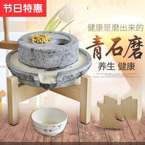 Old stone mill handmade stone grinding disc with stone mill soymilk rice milk machine f stone mill small stone mill home