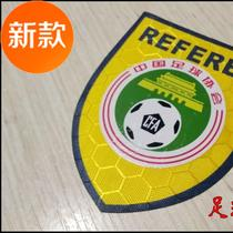 2018 new version of the referee grade chest e emblem football referee badge first level two level three badge