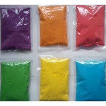 Color starch color running powder spray bottle color seven color durable blue corn powder Rainbow Run