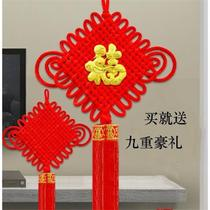China knot large velvet knot stage prop Spring Festival living room housewarming wedding Chinese knot pendant