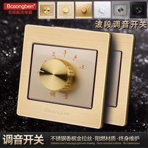 Areca gold brushed metal 86-band tuning switch speaker volume control switch panel constant pressure 10W