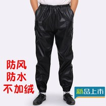 Mens middle-aged loose casual waterproof anti-oil PU motorcycle locomotive windbreaker slaughter dishwashing work leather pants