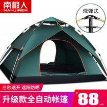 Tents outdoor camping Automatic Single Double field riot rain thickened beach camping equipment indoor rain