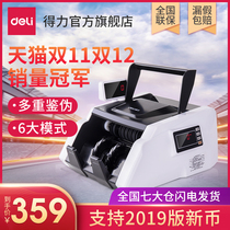 Effective (2019 new version) detector Bank Special C small Money Machine Portable RMB cash machine commercial cash register smart home cash register voice money machine