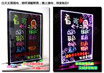 Large-size light-emitting card display light message board display one-size small blackboard highlighter pen good-looking night light
