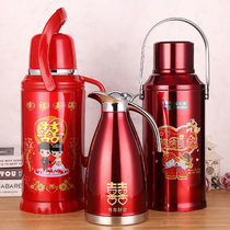Wedding hot water bottle red stainless steel thermos bottle female married warm bottle bottle bottle wedding supplies
