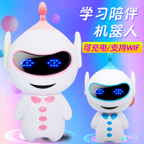 Meow King children intelligent robot Ai artificial voice dialogue multi-function learning machine English puzzle interactive children boys and girls education accompany Toy Story machine wifi Early Learning Machine