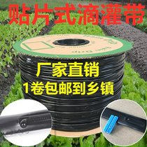 4 points serre agricole drip drip tube film drip irrigation with agricultural drip tube 16 inlay patch Type Drip tape
