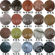 (colored glue supermarket) bronze-colored coffee-colored gray tea mirror gray-white iron-red glass glue.