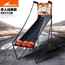 Single electronic shooting machine adult basketball frame children parent-child entertainment shooting machine error