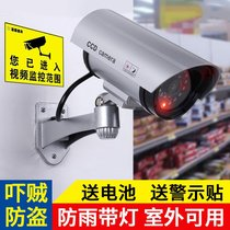 Surveillance camera simulation camera monitor anti-theft 220V with light sensor outdoor rain