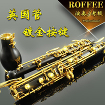 ROFFEE Double Reed Semi-Automatic Golded Key British Pipe F-Tune Double Reed RE-808
