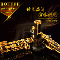 German ROFFEE Ebony oboe musical instrument full semi-automatic oboe gold-plated silver keys orchestra playing level