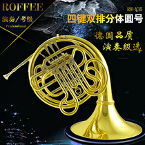 German ROFFEE Round Symphony Orchestra four-button double-row split round F-horn