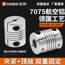 Aluminum alloy 3D printer accessories elastic winding coupling D25L30 clamping top wire coupling encoder