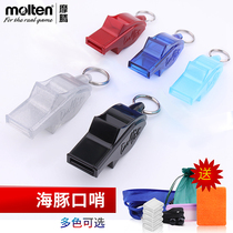 molten Morten dolphin whistle basketball football sports game referee whistle traffic police whistle