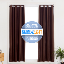 Free punch installation curtain full blackout telescopic rod modern simple living room bedroom rental house simple shade curtain