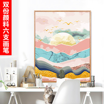 Edge color DIY Digital oil painting hand-painted coloring living room decompression abstract color painting hand-filled bedroom decorative painting