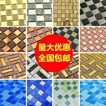 Pool mosaic tile wall stickers porch bathroom exterior living room bathroom glass balcony self-adhesive