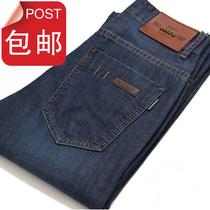 Autumn and winter mens jeans Men W straight youth trend casual pants thick section of large size male pants men