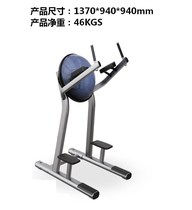 Yu Long gym commercial lifting leg exerciser comprehensive trainer commercial use of power equipment