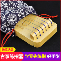 Ziyin Guzheng finger-pointing finger-pointing instrument 6 strings real wood quality small Guzheng portable delivery bag