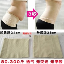 Large size postpartum abdomen belt corset summer thin section plus fertilizer to increase the body waist female male slimming fat strengthening