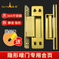 Invisible hinge bedroom wooden door hidden type hinge concealed door 304 stainless steel thickened 180 degree folding cross hinge