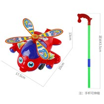 Hand-held push 6-year-old toy plane princess learns towalk trolley cartoon baby boy male 087204