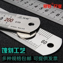 Ningwang waterproof scale 30cm woodworking anti-cutting industrial steel ruler measuring durable steel ruler 1 meter thick 50cm 2m