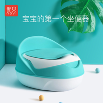 New shell children toilet toilet toilet male baby female baby Potty Baby small urinal 1-3 years old and above 9723