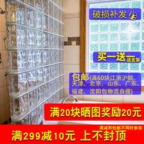 Jing Hua Hollow glass Brick Cloudy shower partition wall toilet kitchen bedroom living room bathroom background Wall square