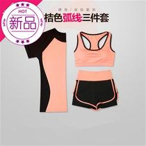 New Sports Running Set Yoga Wear Women's Fitness Uniform Fast Dry Running Set Gym Forging 88 Marathon