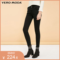 Vero Moda autumn new micro-elastic fabric Slim High Waist Jeans female)318349540