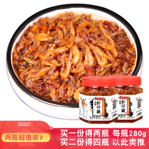 Rural] shrimp sauce shrimp sauce small shrimp sauce ready-to-eat bib meal sauce spicy noodles sauce rice sauce 280gx2