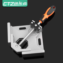 Right angle clip 90 degree fixed clip woodworking fast jig welding fixator block positioning fish tank single handle