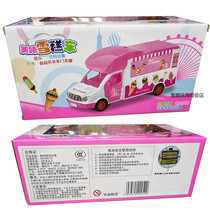 Automatic switch on and off doors and windows with sound-effect lights of the 10000-wheel delicious ice cream car childrens electric music toys.