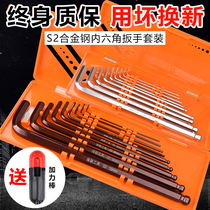 Paul union Allen wrench set combination screwdriver single plum Hexagon Hexagon 6 metric wrench