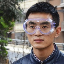 Dust-proof glasses goggles windproof anti-sand transparent anti-dust industrial dust grinding decoration protection anti-splash care
