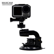 MAXCAM for dji DJI motion camera OSMO ACTION car sucker glass windows fixed strong car sucker bracket gopro hero8