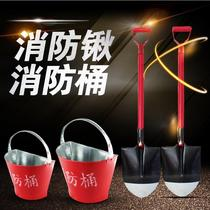 Fire bucket fire shovel stainless steel yellow sand bucket bucket semicircle red iron shovel fire hook fire equipment