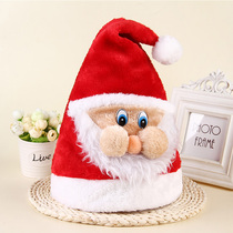 Christmas hat children adult men and children elderly Christmas decorations Christmas headdress hats Christmas gifts