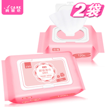 Makeup remover wipe paper Watson disposable womens eye makeup face lip gentle no irritation lazy deep cleaning portable.