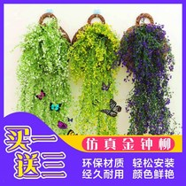 Simulation Admiralty Willow wall decoration flower vines fake flowers rattan living room wall hanging wall plastic flower hanging green plants