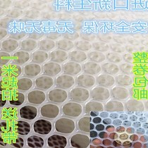 .Grid net plastic flat net thickened balcony mesh protective culture isolated net plastic chicken fence net white.