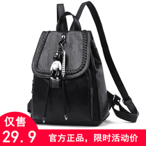 Backpack ladies 2019 new Korean version of the wild tide backpack soft leather casual fashion travel large capacity bag
