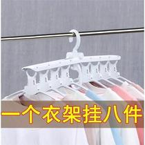(Shaking sound hanger) magic hanger clothes washing clothes storage artifact stack hanger wardrobe hanger