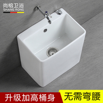 Shangrong wash mop pool mop pool ceramic mop pool large sink home balcony floor Basin bathroom