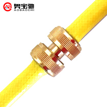 Aobo Chi 4 points 6 points 1 inch water pipe repair joint splicing repair joint extension extension joint
